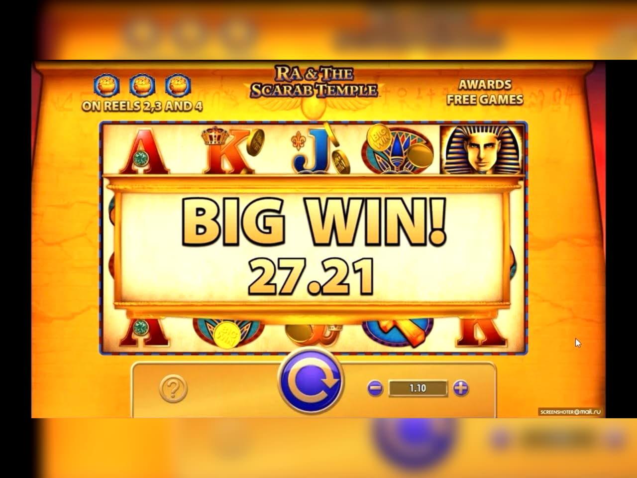 470% First deposit bonus at Cadoola Casino